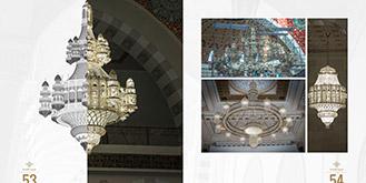 جامع الشيخ زايد-الامارات