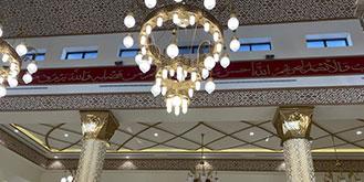 مشاريعنا مسجد الشيخ صالح العبيدان القصيم